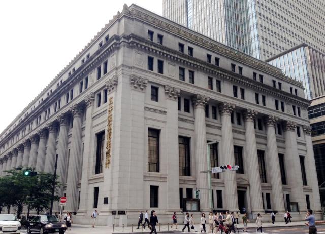 プロパー融資とは銀行が直接融資を行う仕組みのこと|事業資金の調達にも活用可
