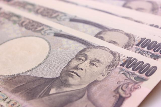 日本政策金融公庫から借りられる融資制度