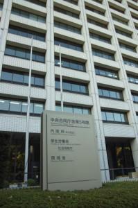 厚生労働省の建物