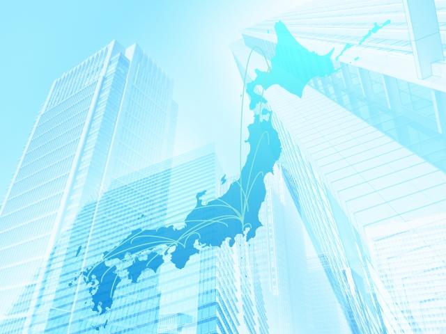日本政策金融公庫の設立された目的と役割