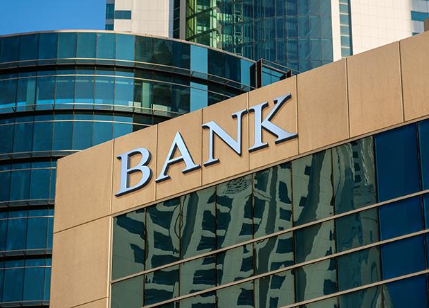 金融機関から融資を受ける