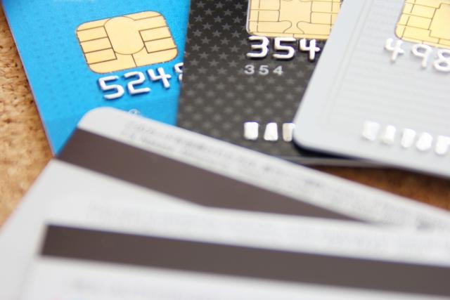銀行ローン|銀行のプロパー融資(銀行カードローンも含む)