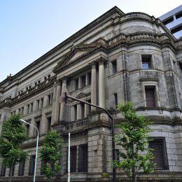 【2019年最新版】プロパー融資とは銀行が直接融資を行う仕組み!事業資金の調達にも活用可