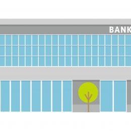 【保存版】銀行融資徹底ガイド!元金融機関のプロが伝授、銀行融資の審査を通す9のコツ