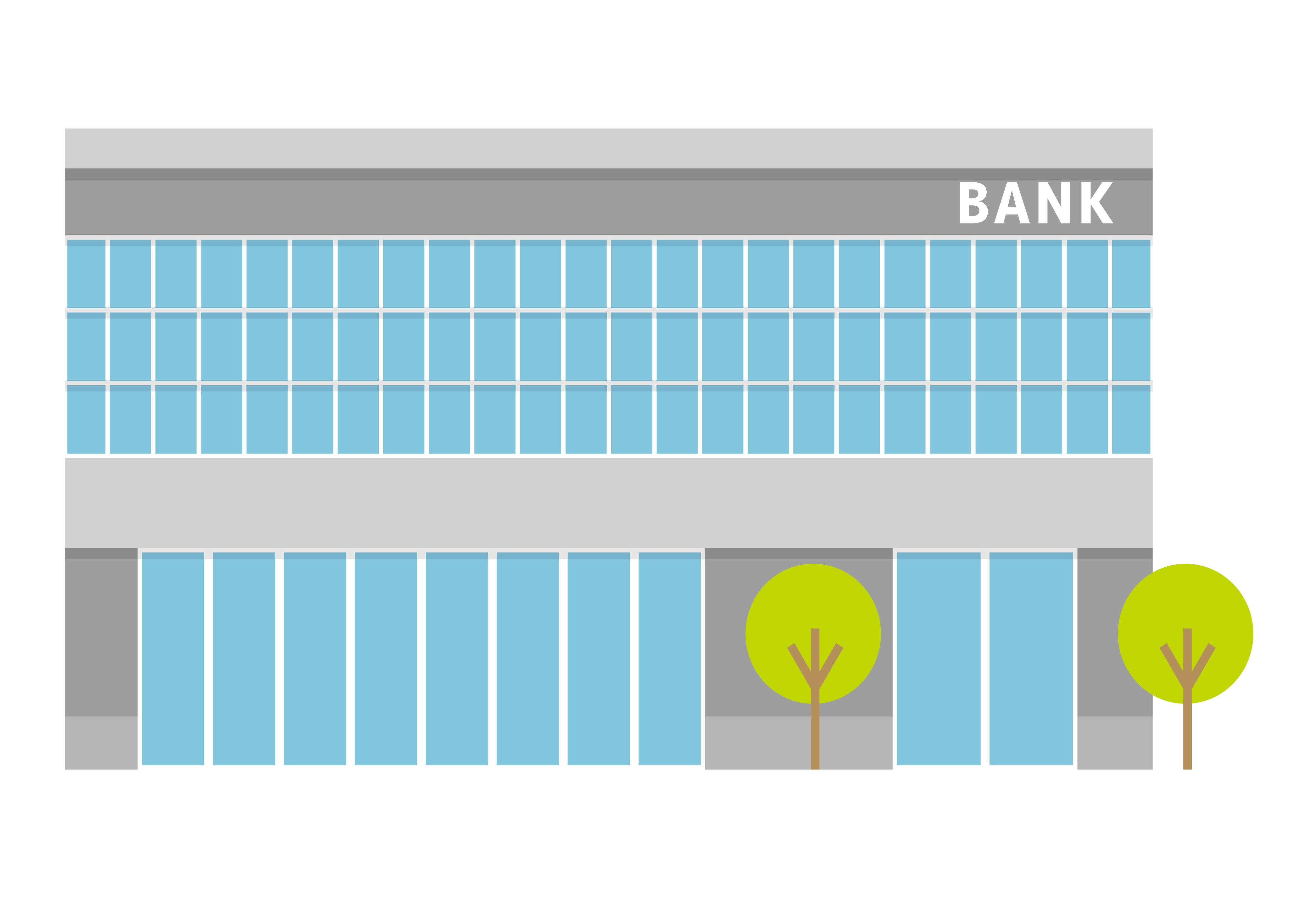 銀行融資, 銀行ローン