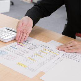 東信商事の手形割引とは?その特徴やメリット・デメリットなどを徹底解説!(2019年最新版)