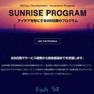 SUNRISE PROGRAM