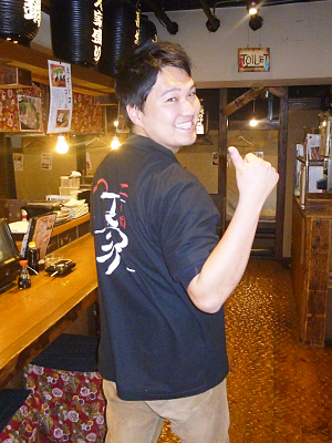 大塚 達氏の写真
