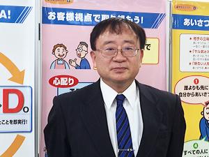加藤忠男氏