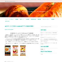 miil-Inc.---私たちのミッションは、『食のコミュニケーションを通じ、人々に、幸せになる力を与えること』です。