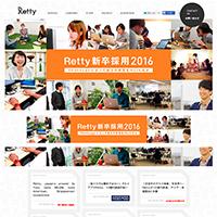 Retty株式会社---コーポレートサイト