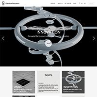 クオンタムバイオシステムズ株式会社ホームページ