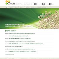 Cyfuse-Biomedical-K.K.---株式会社サイフューズ