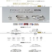 BRILLIANCE--ブリリアンス+ホームページ