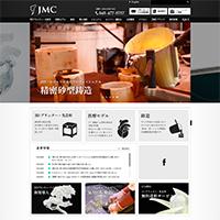 株式会社JMCホームページ