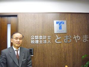遠山秀幸氏の写真1