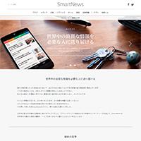スマートニュース株式会社---SmartNews-Inc.