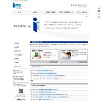 ホーム|株式会社iPSポータル