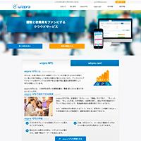 株式会社wizpraホームページ