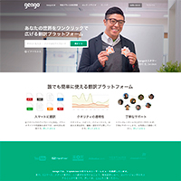 07Professional-Translation-Services-by-Gengo---Gengo