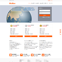 012BTCボックス-ビットコイン取引所