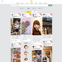 03C-CHANNEL---女子のための動画ファッションマガジン