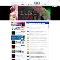 04蛍光色素専業メーカー-五稜化学株式会社
