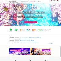 07Panda-Graphics---高品質なイラスト制作サービス---ゲームイラスト制作の実績豊富