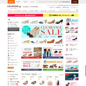 10「買ってから選ぶ。」靴とファッションの通販サイト-ロコンド