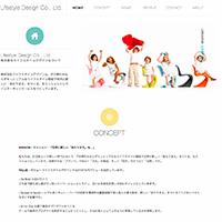 08株式会社ライフスタイルデザイン(カスタムオーダーのメンズファッション「LaFabric」運営会社)