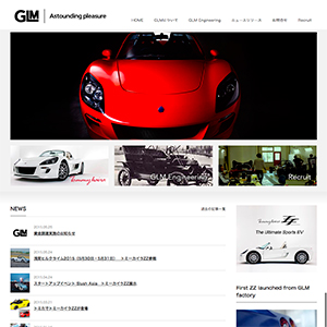 06GLM株式会社