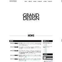 グランドデザイン株式会社