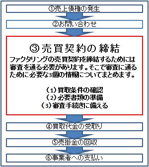 A-01-06_3