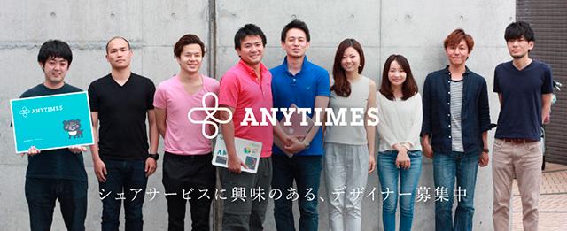 Any+Times(エニタイムズ)