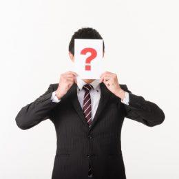【2019年完全版】ファクタリングでよくある質問47選|ファクタリングの疑問や仕組みを徹底解説!