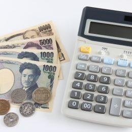 ファクタリングと電子登録債権の違い
