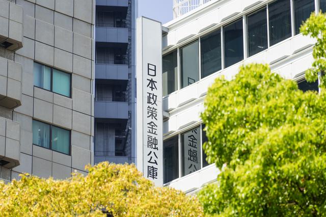 日本政策金融公庫の審査時間