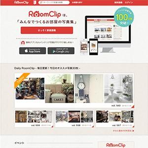 RoomClip(ルームクリップ)