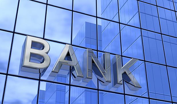 銀行融資を受ける