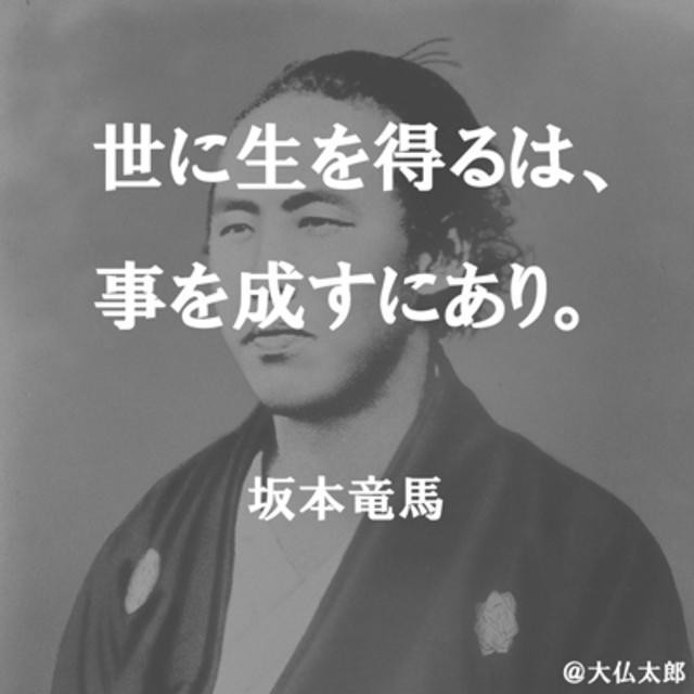 "Image by "" 大仏太郎"