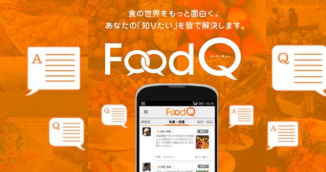 Food Q