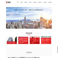07株式会社ZUU|金融×ITでエグゼクティブ層の資産管理と資産アドバイザーのビジネスを支援のコピー