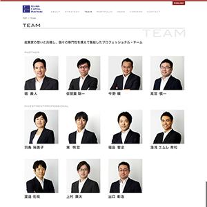 株式会社グロービス・キャピタル・パートナーズ