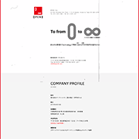 17株式会社オープンエイト(OPEN8 Inc)
