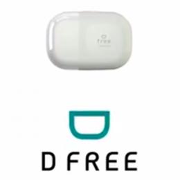 D Free(デフリー)