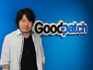 株式会社グッドパッチ(Goodpatch, Inc.)