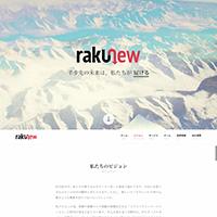 楽ニュー株式会社 RAKUNEW Inc