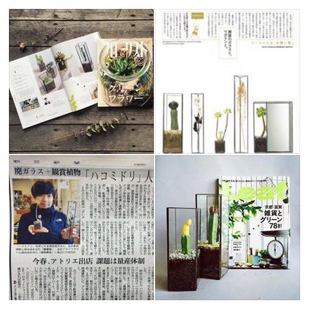 FAAVO公式サイト「アトリエ・キッチン・ワークスペースを琵琶湖沿いに創ります!」より