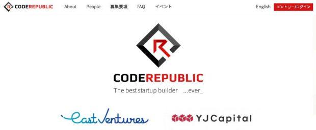 coderepublic