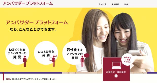 NTTドコモ・ベンチャーズ4